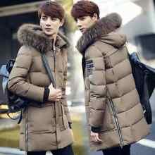 החורף עבה גברים של כותנה חולצה Slim קצר כותנה מעיל סטודנטים גדול גודל 2020 חדש מגמת מעיל למטה כותנה מרופדת בגדים(China)