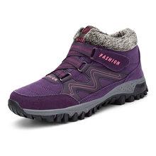 STQ 2019 kış kadın kar botları kadın sıcak itme yarım çizmeler kadın yüksek kama su geçirmez botlar kauçuk yürüyüş botları ayakkabı 6139(China)