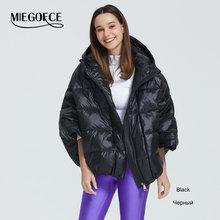 MIEGOFCE 2019 nueva chaqueta de invierno para mujer de alta calidad colores brillantes con aislamiento de sintepón abrigo hinchable con cuello resistente Parka con capucha(China)