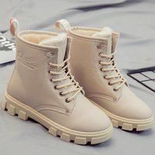 Kadın martin çizmeler 2019 sıcak peluş kış ayakkabı kaymaz kadın yarım çizmeler dantel-up kadın ayakkabı botas mujer(China)
