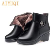 AIYUQI 2020 kış çizmeler kadın hakiki deri büyük boy anne kama çizme siyah Platform çizmeler kalın yün yarım çizmeler(China)
