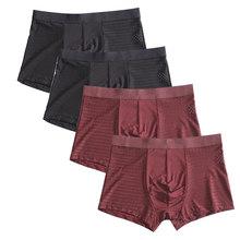 4 pçs/lote fibra de bambu boxer pantie underpant plus size xxxxl tamanho grande shorts respirável roupa interior 5xl 6xl 7xl 8xl(China)