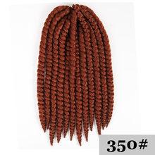 Каштановый блондинка Цвет дредлоки твист накладки из волос 12 нитей синтетические накладные волосы на крючке, затененные, волосы в косичках ...(China)