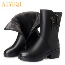 AIYUQI kadın kışlık botlar hakiki deri büyük boy orta buzağı çizmeler kadın yün sıcak ayakkabı kadınlar için kar botları(China)
