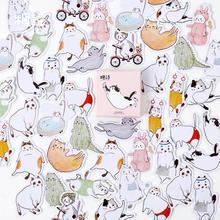 45 Buah/Bungkus Botani Totem Alat Tulis Stiker Paket Diposting Kawaii Planner Lembar Memo Stiker Escolar Perlengkapan Sekolah(China)