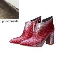 ALLBITEFO spitz Spezielle materialien frauen stiefel mode concise stiefeletten Herbst Winter lace up mädchen stiefel komfortable(China)