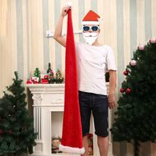 นวนิยายคริสต์มาสหมวก Unisex เด็กผู้ใหญ่ Super Plush คริสต์มาสหมวกคริสต์มาส Props Extra ยาวสบายหมวกคริสต์มาส(China)
