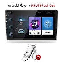 JMCQ 10 inç 2din araba radyo Android 8.1 evrensel gps wifi dokunmatik ekran araba ses stereo FM araba multimedya MP5 oynatıcı ayna bağlantı(China)