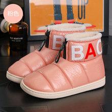 Đen Chun Giày Thể Thao Chạy Bộ Nữ Mùa Đông Giày Người Phụ Nữ Nhà Thiết Kế Nền Tảng Nữ Giày Lông Ấm Mắt Cá Chân Khởi Động Cho Nữ(China)