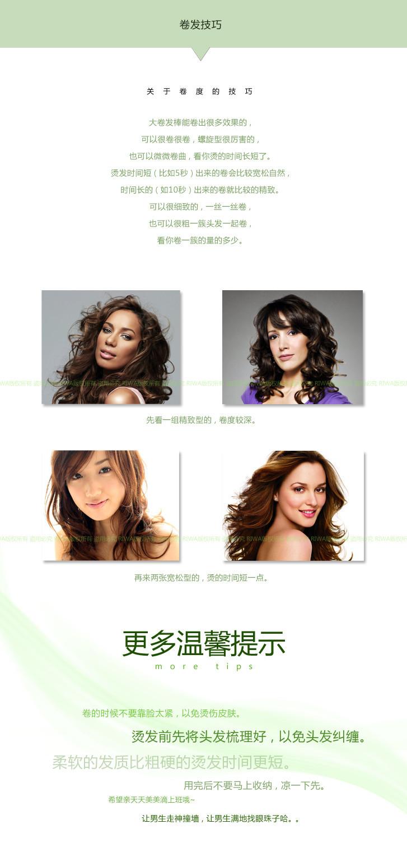 Утюжок для выпрямления волос Riwa rb/555a