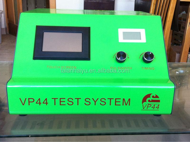vp44 new designed1