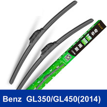 New styling car Replacement Parts Windscreen/The front Rain Window Windshield Wiper Blade for Benz GL350/GL450(2014) class 2pcs