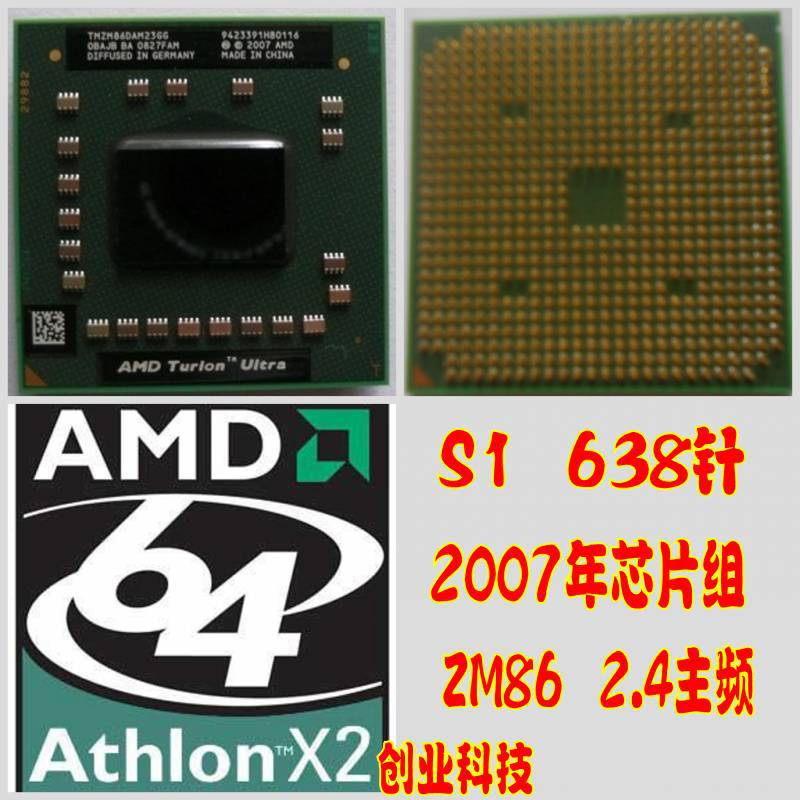 New ZM86 2.4G/1M/1800 socket s1 638 PGA TMZM86DAM23GG universal QL60 RM70 ZM80(China (Mainland))