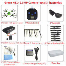 JJRC H31 RC Drone Waterproof Resistance Quadcopter Helicopter No Camera or drone with HD Camera or Drones with wifi FPV camera(China (Mainland))