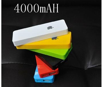 Ultra Slim 4000mah USB Portable External Battery Power Bank iPhone 4 5 6 Samsung Smart Phones - Huanyu sheng digital store
