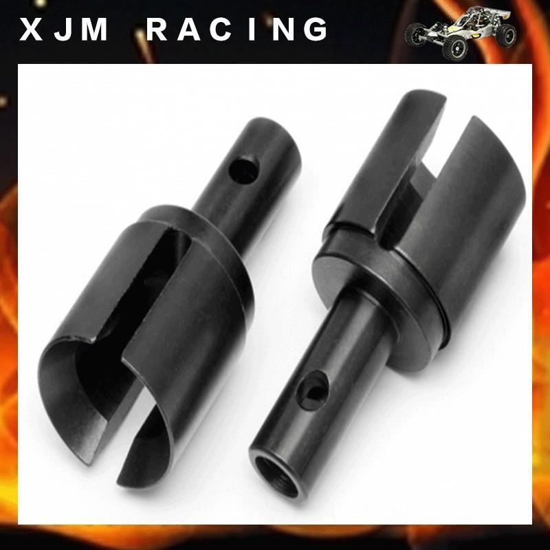 Baja metal parts,Diff Drive Shaft for 1/5 rc car baja 5b parts