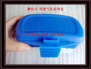 Fishing tackle plastic lure box waist hanging type with box fishing lure box