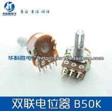 Free shipping 10 pcs/1 lot Double potentiometer B50K Potentiometer amplifier handle length 20MM T03(China (Mainland))