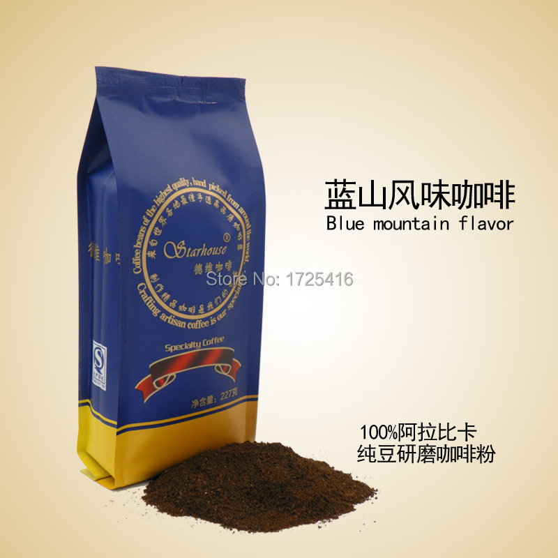 Blue Mountain coffee flavor freshly ground black non instant coffee powder 227g free shipping