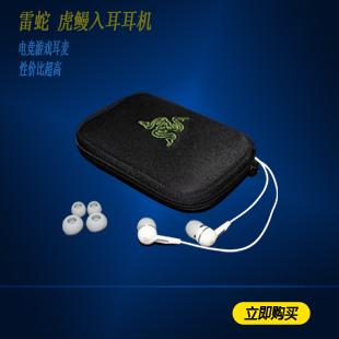 Top Quality Razer Moray M100 Tiger Ear Headphones / Earphones with Mic(China (Mainland))