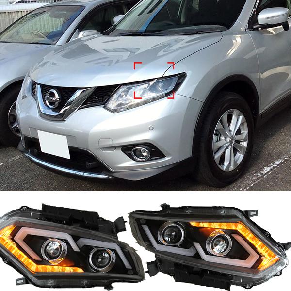 Popular Nissan Rogue Headlights Buy Cheap Nissan Rogue
