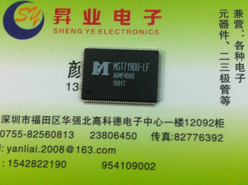 L Electronics MST719DU-LF qfp packages physical picture may Penhold amount excellent priceFree Shopping/(China (Mainland))