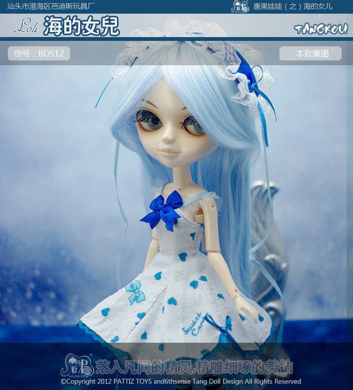 13 inches Cute Big eyes BJD doll South Korean high-temperature wire wig Four-color DIY Toy Girls