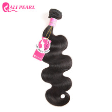 Buy Ali Pearl Hair Peruvian Remy Hair Body Wave 1 Piece Human Hair Bundle Free 8-34 inches Natural Black Color 1B for $13.14 in AliExpress store
