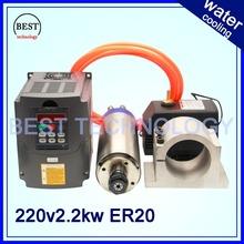 Refrigerado Por Agua CNC Motor Del Huso 2.2kw ER20 4 teniendo 2.2kw VFD y/inversor y 80mm Eje Abrazadera/Soporte y 75 w bomba de agua 220 v