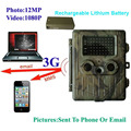 3G SMS Remote MMS Control MMS Email GPRS Invisible Infraredlights Scouting Infrared Trail Hunting Camera