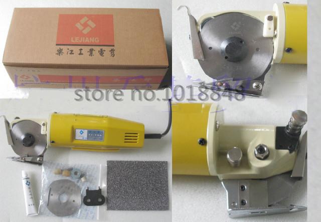 Buy 1PC YJ-70,70mm Blade Electric Round Knife Cloth Cutter Fabric Cutting Machine 110V Round Knife Cutting Machine Freeshipping cheap