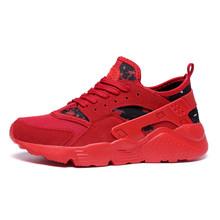 Scarpe da Uomo scarpe Da Tennis di Estate scarpe Da Ginnastica Ultra Aumenta Zapatillas Deportivas Hombre Traspirante Casual Scarpe Sapato Masculino Krasovki(China)