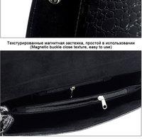 Новый 2015 моды сумочку лакированные камень узор Пу небольшая сумка женская Вечерние сумки z4