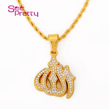 SeePretty Muslim Eid al-Fitr Allah Pendant Jewelry for Women & Man75&45CM Gold Plated Rhinestone Necklace for Special Occasion(China (Mainland))