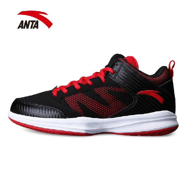 New Mens Basketball Shoes Breathable Sneakers Wear resisting ForMotion Athletic Shoes High Quality Sports Shoes BS0219<br><br>Aliexpress
