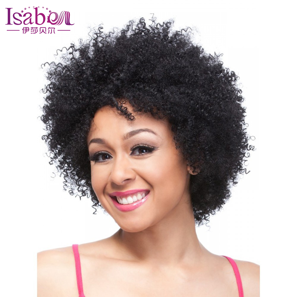 New Arrival Natural Short human hair afro Wigs Afro Kinky Curly ...