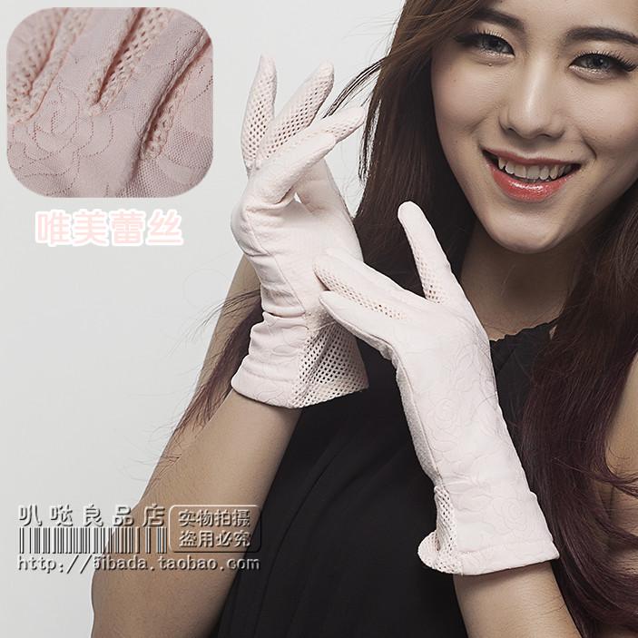 lace short design sunscreen gloves driving summer women's slip-resistant - Modovan Store store