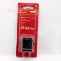 BP 827 BP827 BP 819 BP 807 Camera Rechargeable battery for CANON HG20 HG21 FS10 FS100