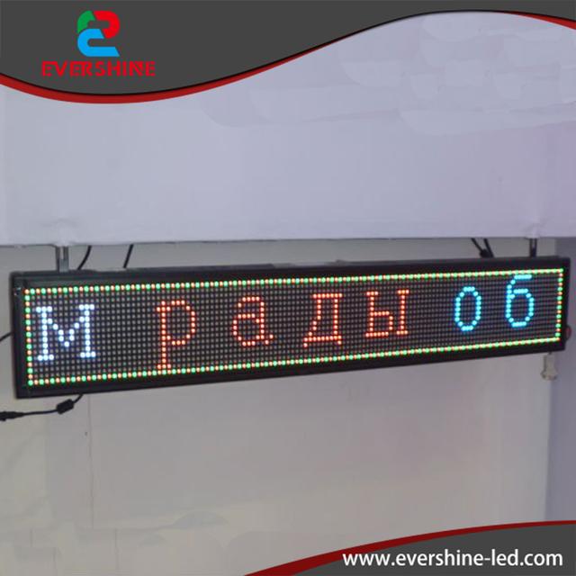Bi-color Mini LED programmable screen +Multi language+640 messages+7000Chracters