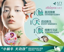 Moisturizing Whitening Face Care Anti wrinkle Nourish Snail Repair face cream skin care Day Cream