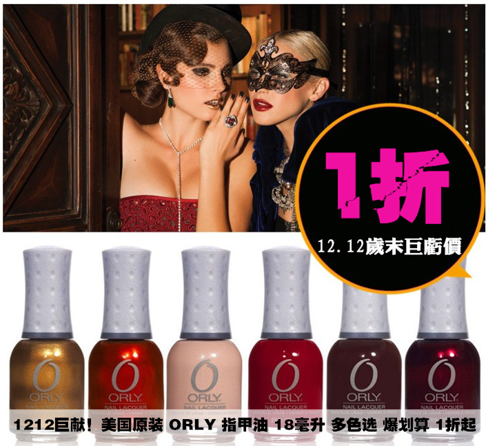 Original color nail polish 18 ml variety choices - Online Store 838491 store