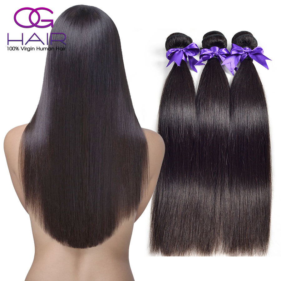 6A Queen Hair Products Brazilian Straight Hair 3 Bundles Human Hair Extensions 8-30inch Brazilian Hair Weave Bundles No Shedding