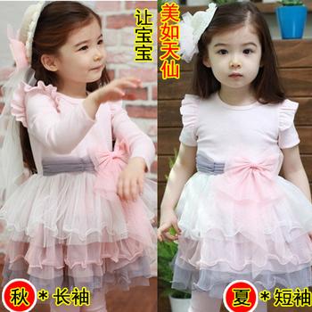 Free shipping!2015 Princess Long sleeve 6 layers Girl Tutu Dress