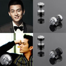 2Pcs Black Silver Men's Barbell Punk Stainless Steel Crystal Ear Studs Earrings(China (Mainland))