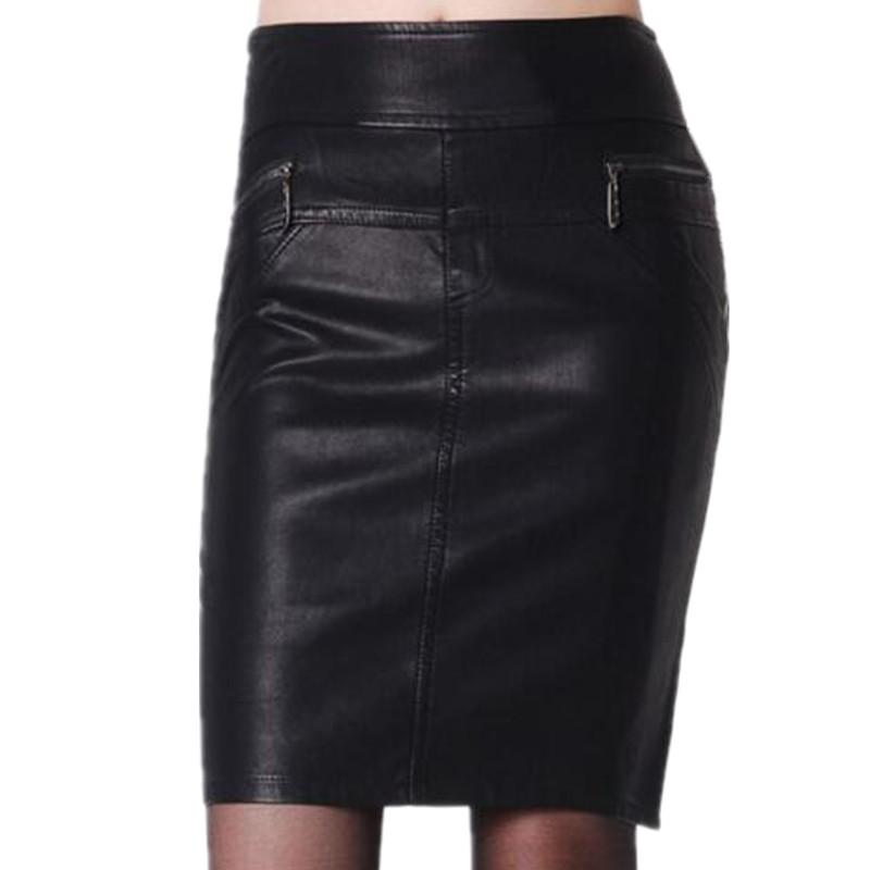 2016 autumn winter zipper pu leather skirts plus