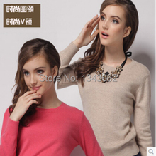 Women's sweater Cashmere Wool Collar type Multicolor can choose arbitrary Collocation autumn and Winter Fashion Sweater(China (Mainland))