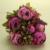 Искусственные цветы, пионы, 5 цветов