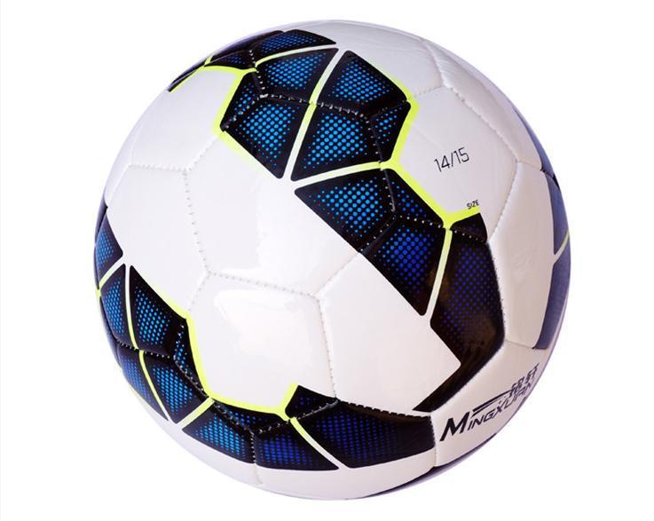 European league Soccer ball High quality football PU size 4 yellow football ball Free shipping For sale(China (Mainland))