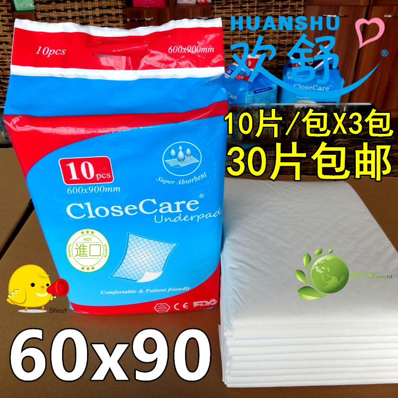 Adult medical nursing pad diapers the elderly diapers paper pads 60 90l Large(China (Mainland))