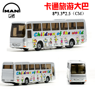 4 siku cartoon bus exquisite cool alloy car model